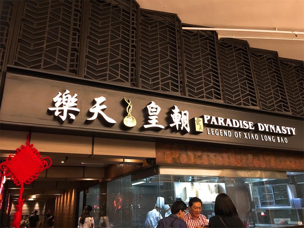 f:id:lily_singapore:20170121232014j:plain