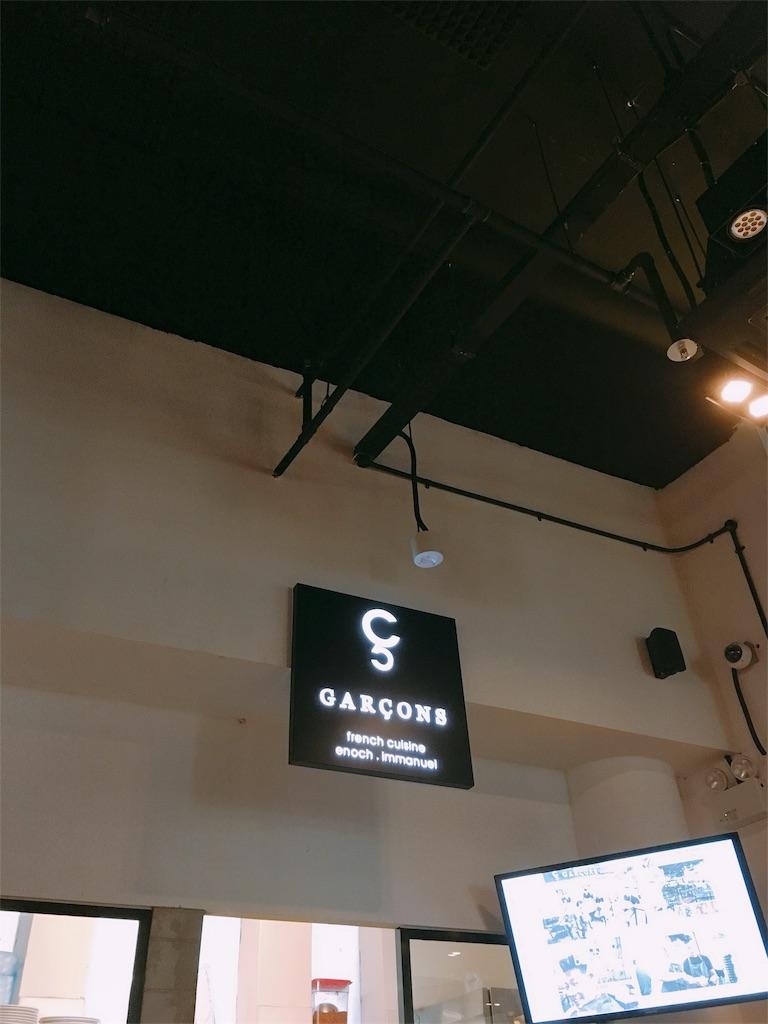 f:id:lily_singapore:20170123005323j:image