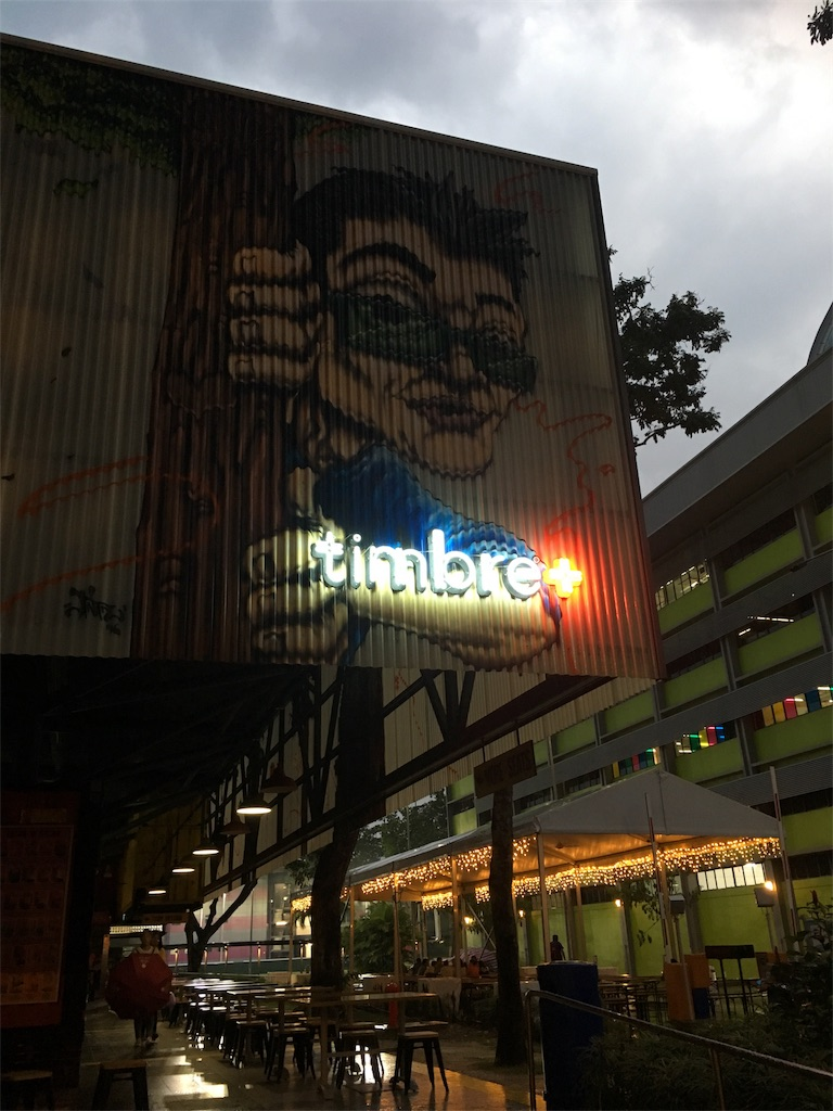 f:id:lily_singapore:20170204112800j:image