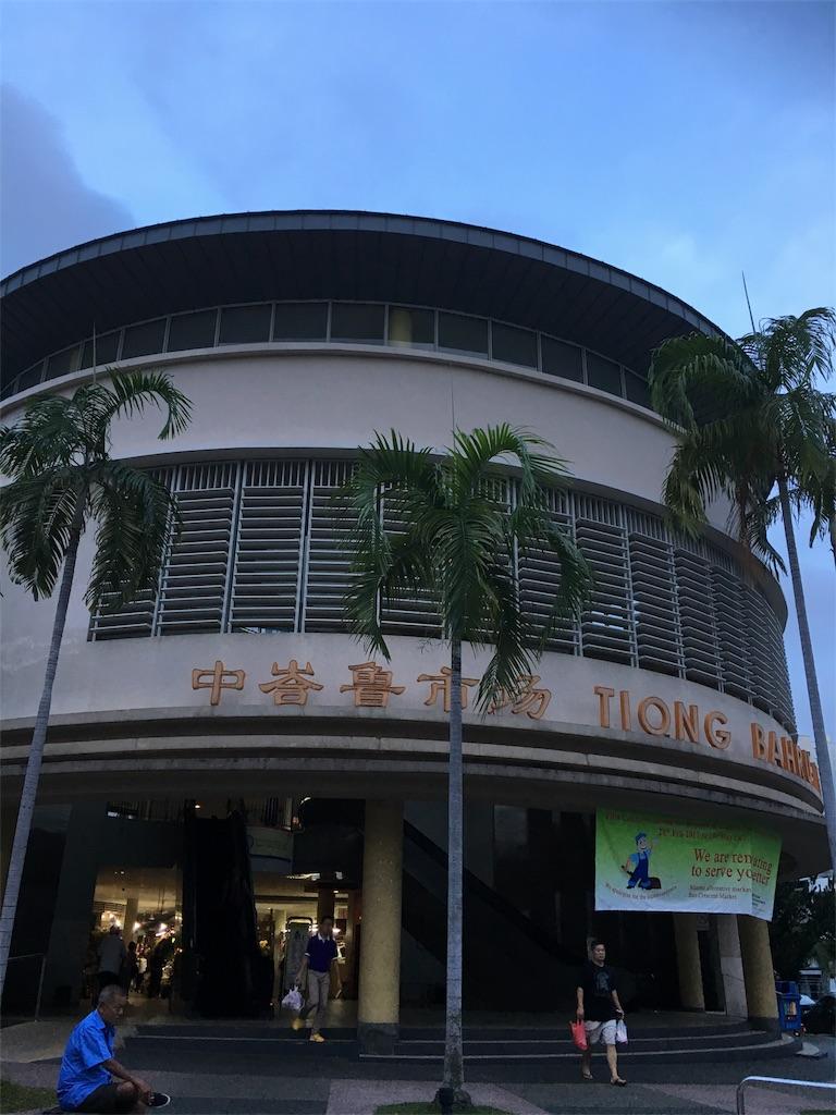 f:id:lily_singapore:20170218091154j:image