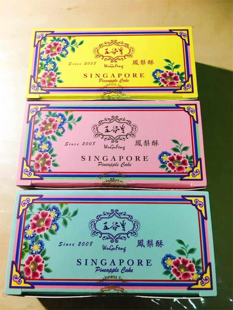 f:id:lily_singapore:20170310214539j:image