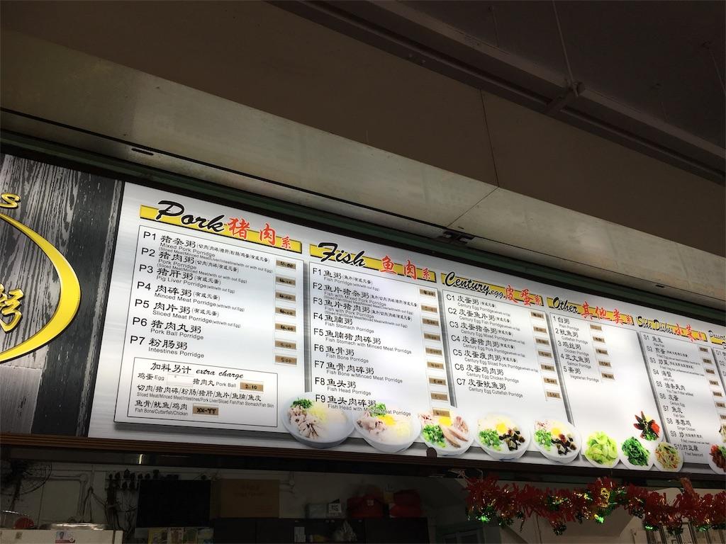f:id:lily_singapore:20170311101131j:image