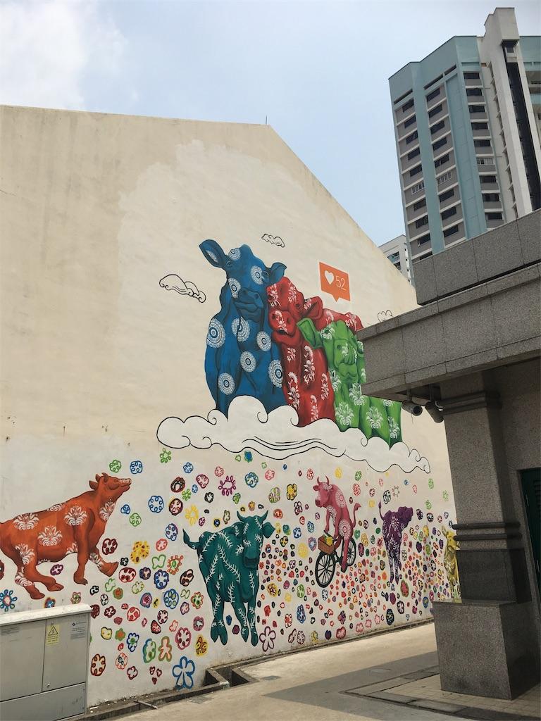 f:id:lily_singapore:20170319172945j:image