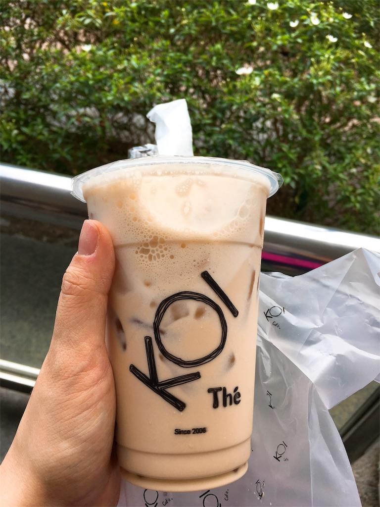 f:id:lily_singapore:20170326155013j:image
