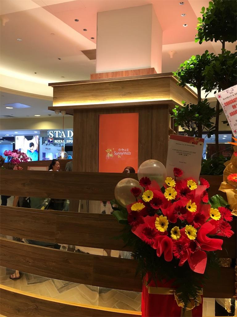 f:id:lily_singapore:20170409171531j:image