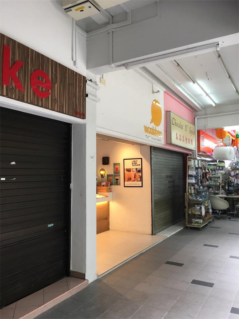 f:id:lily_singapore:20170415171650j:image
