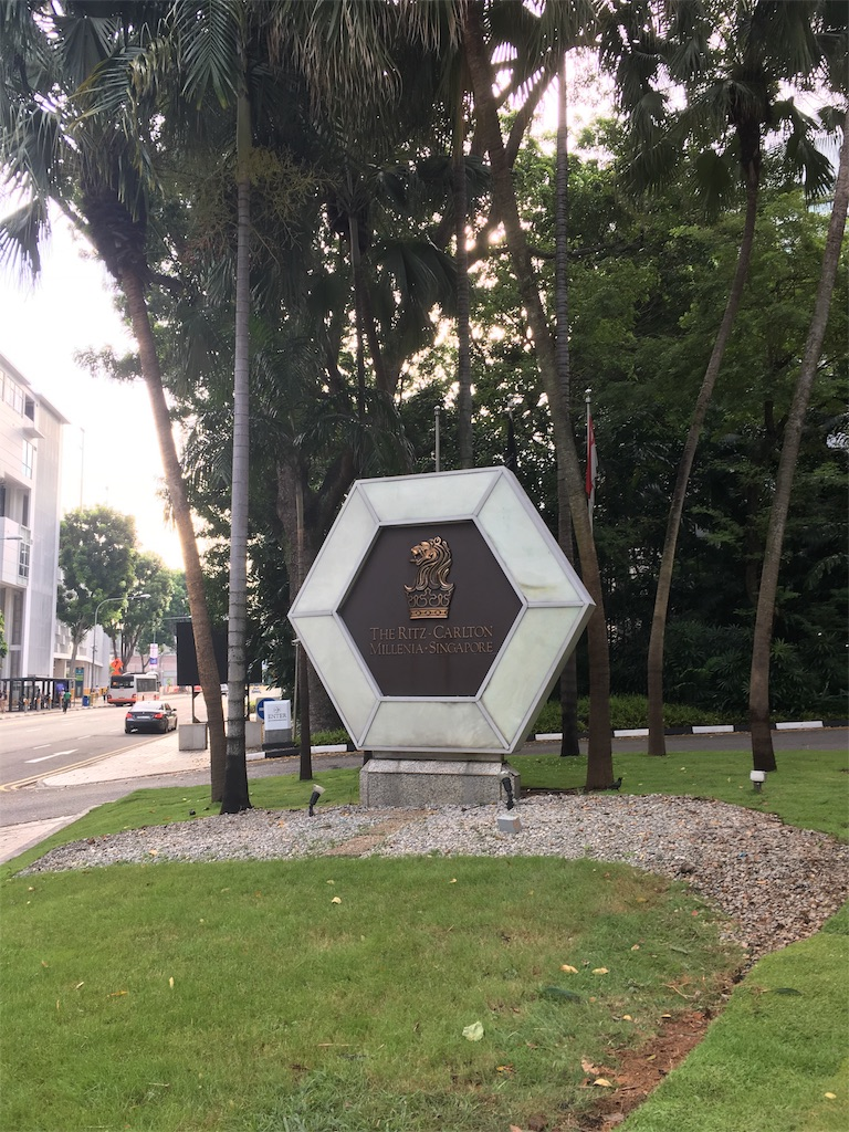 f:id:lily_singapore:20170424090011j:image