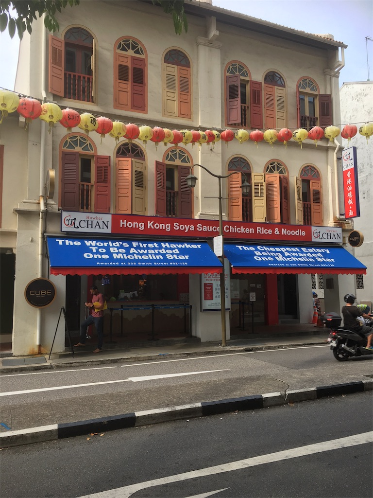 f:id:lily_singapore:20170520004505j:image
