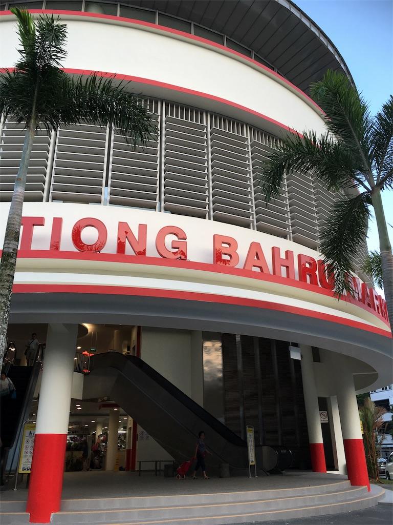 f:id:lily_singapore:20170521094339j:image