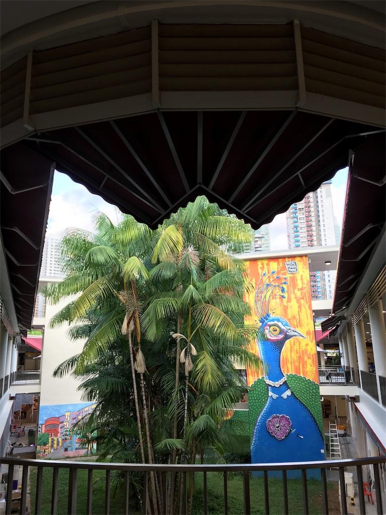 f:id:lily_singapore:20170521094357j:image