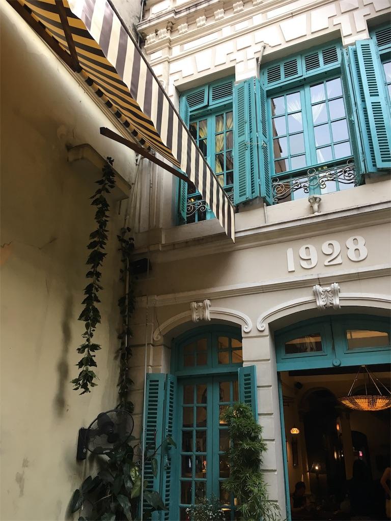 f:id:lily_singapore:20170529105740j:image