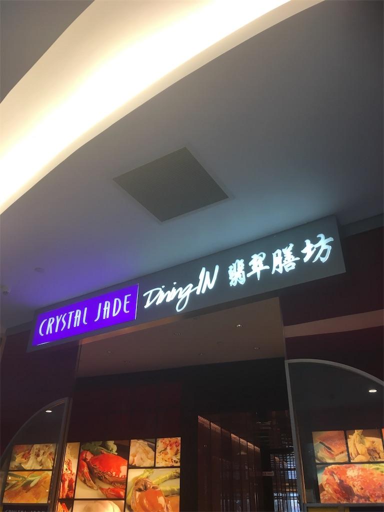 f:id:lily_singapore:20170621235002j:image