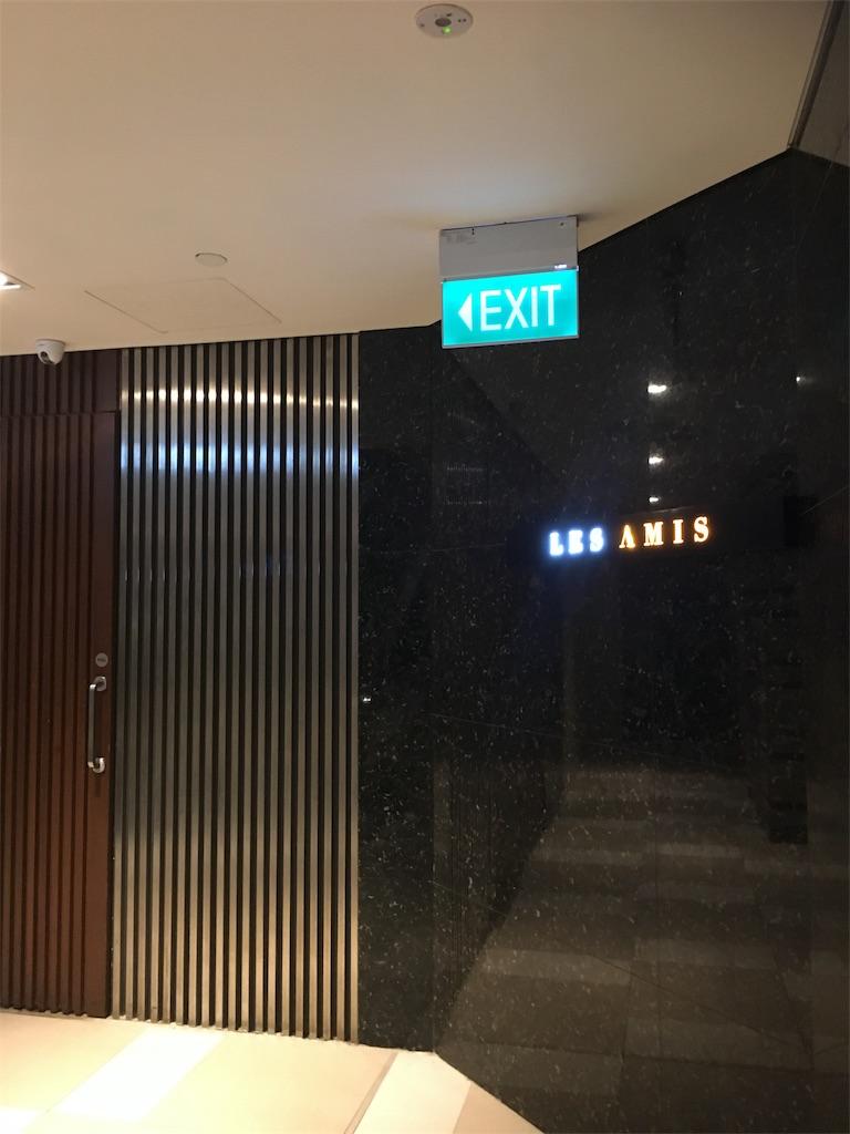 f:id:lily_singapore:20170728123547j:image