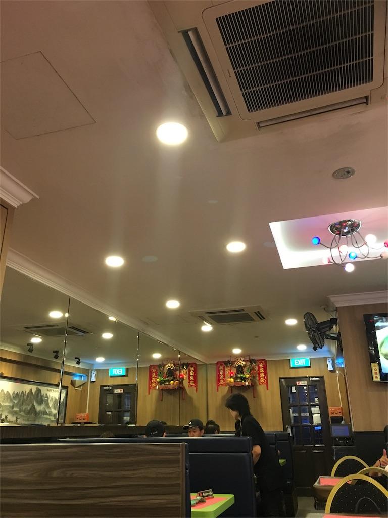 f:id:lily_singapore:20170728202831j:image