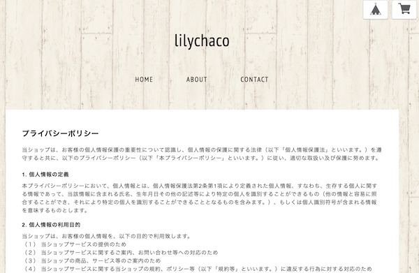 f:id:lilychaco:20200613134009j:plain