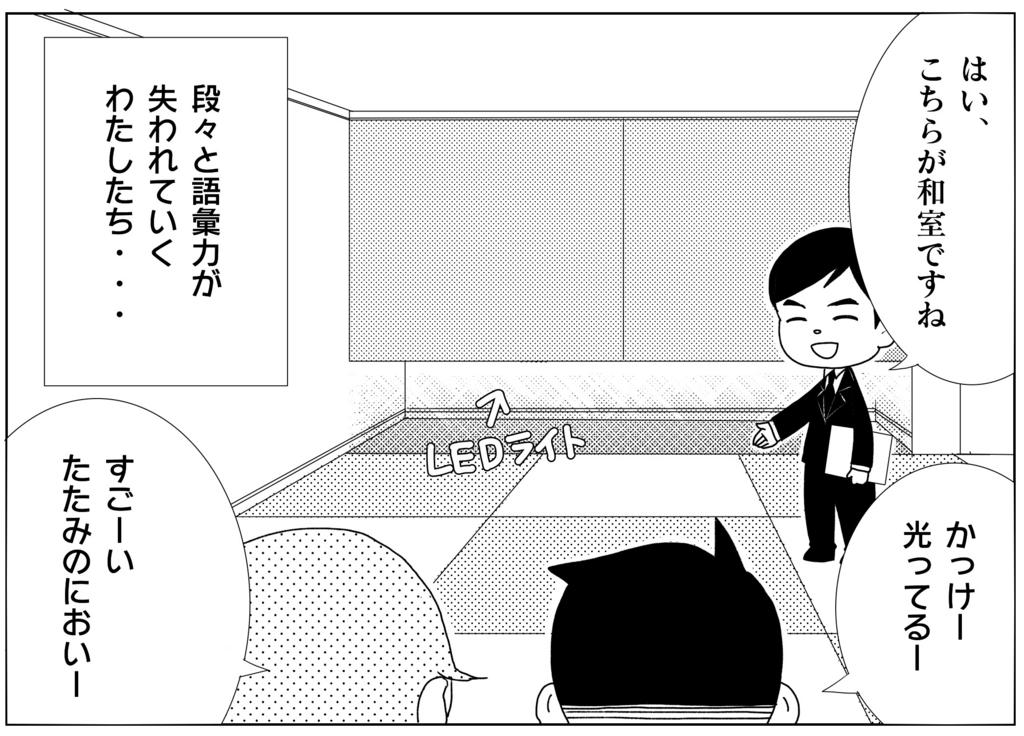 f:id:lilylilie:20170502232116j:plain