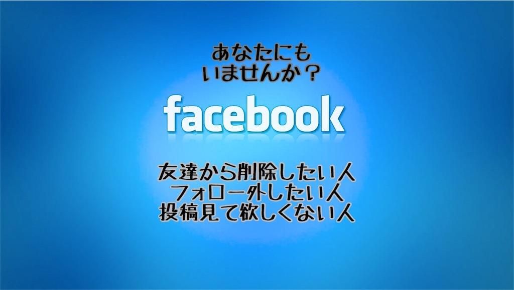 f:id:lilysa719:20170110200213j:image