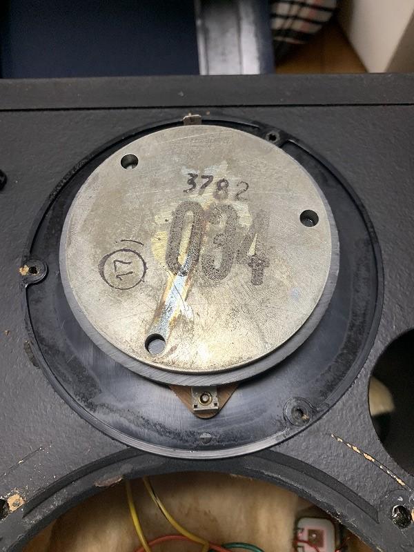 JBL 4401 TW