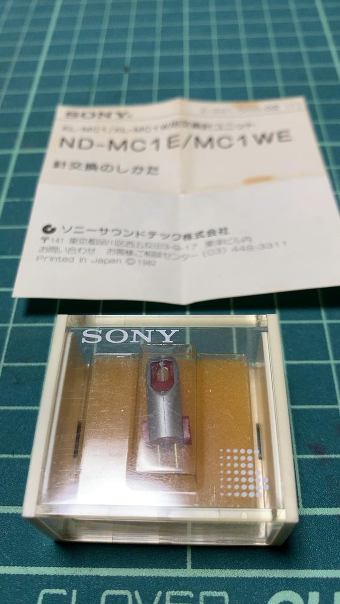 SONY XL-MC104P