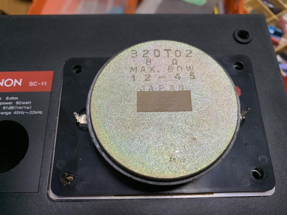 DENON SC-11