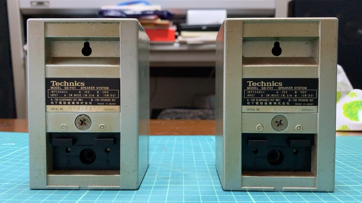 Technics SB-F01