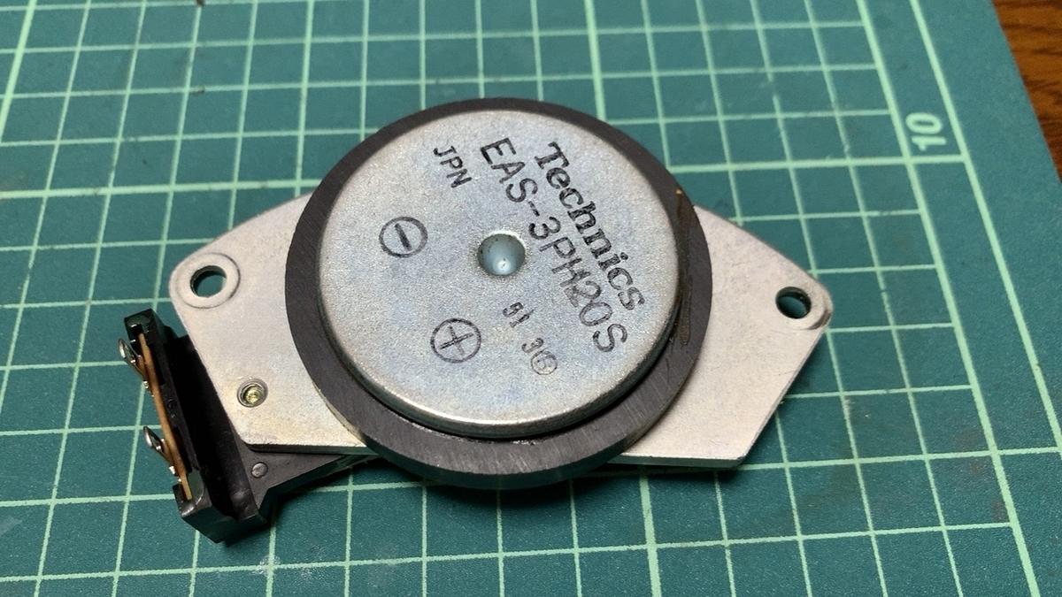 Technics SB-F1MK2