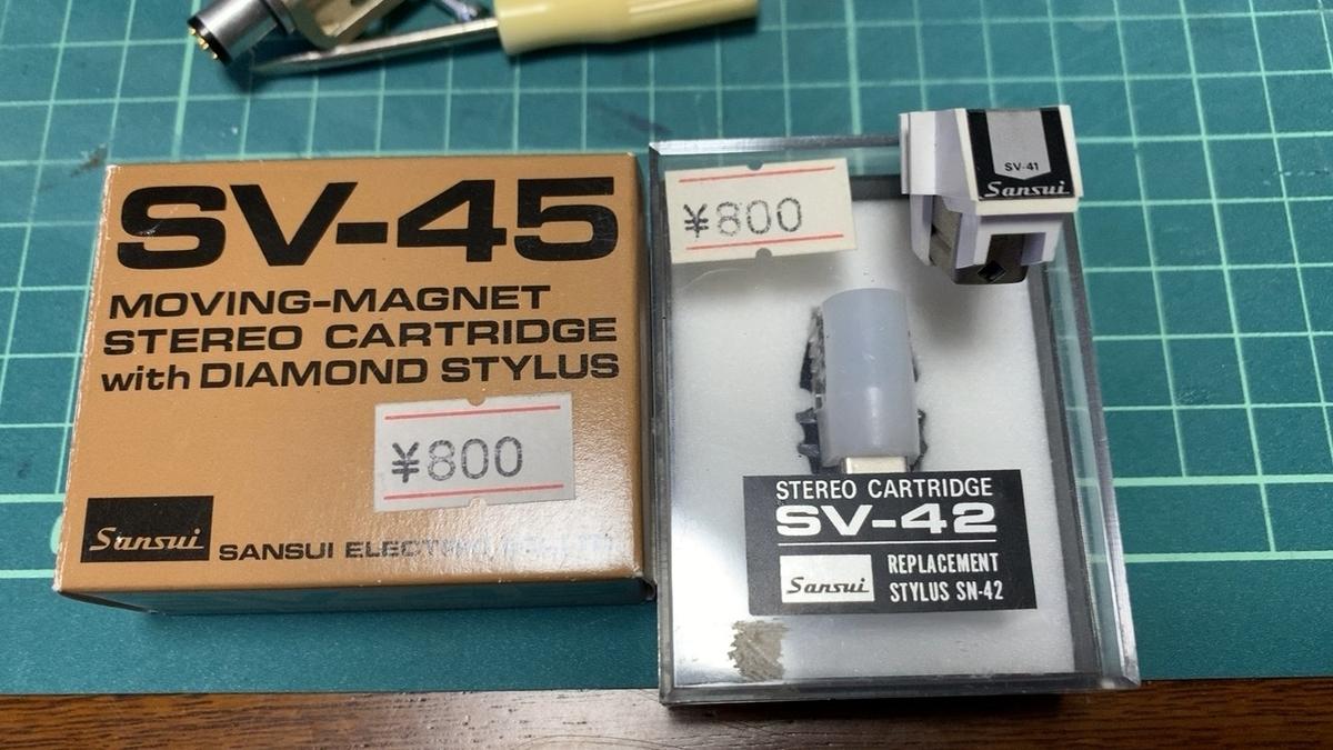 SANSUI SV-42