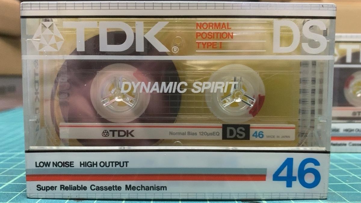 TDK DS