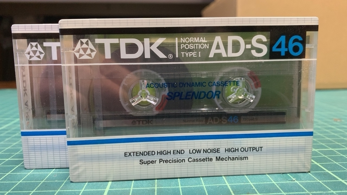 TDK AD-S