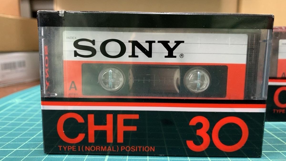 SONY CHF