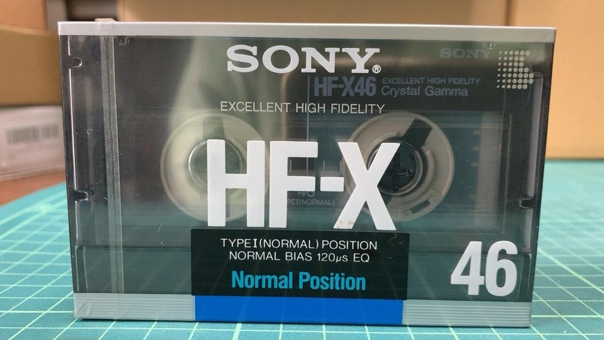 SONY HF-X