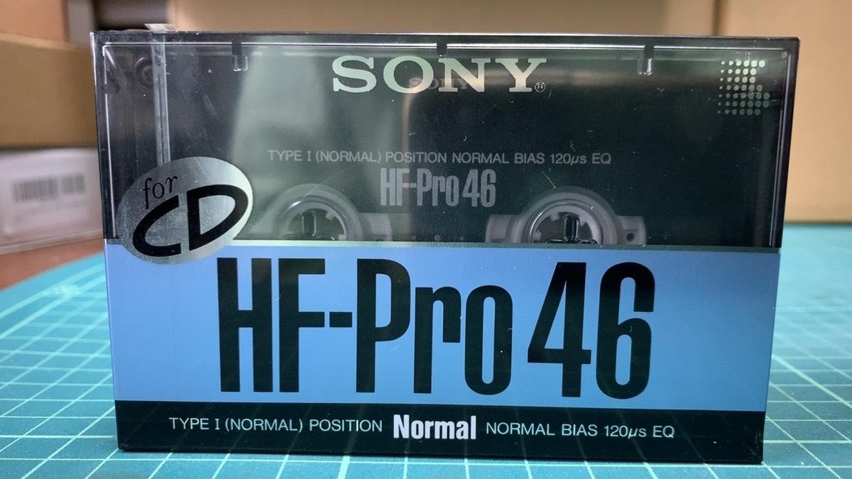 SONY HF-PRO