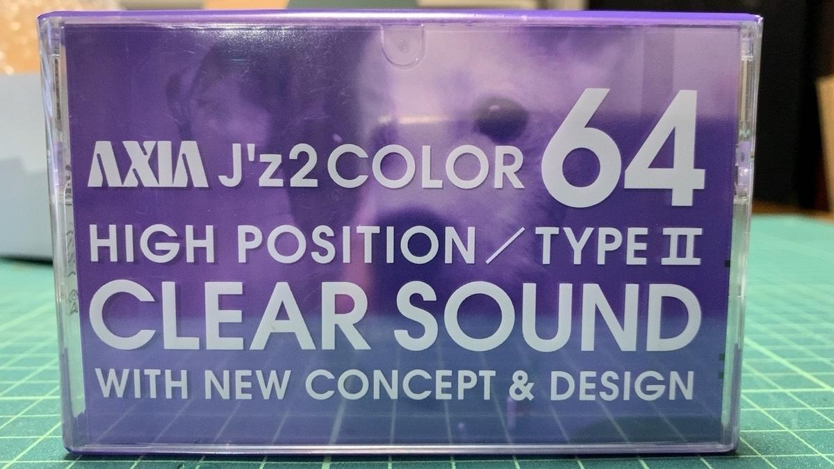 f:id:limited_JunkRoom:20200120083416j:plain