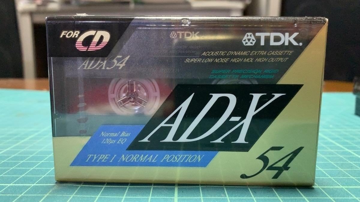 TDK AD-X