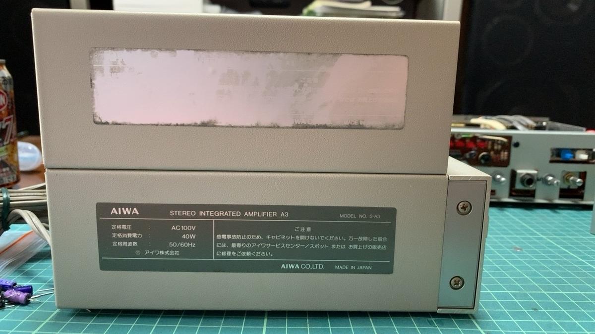 AIWA S-A3