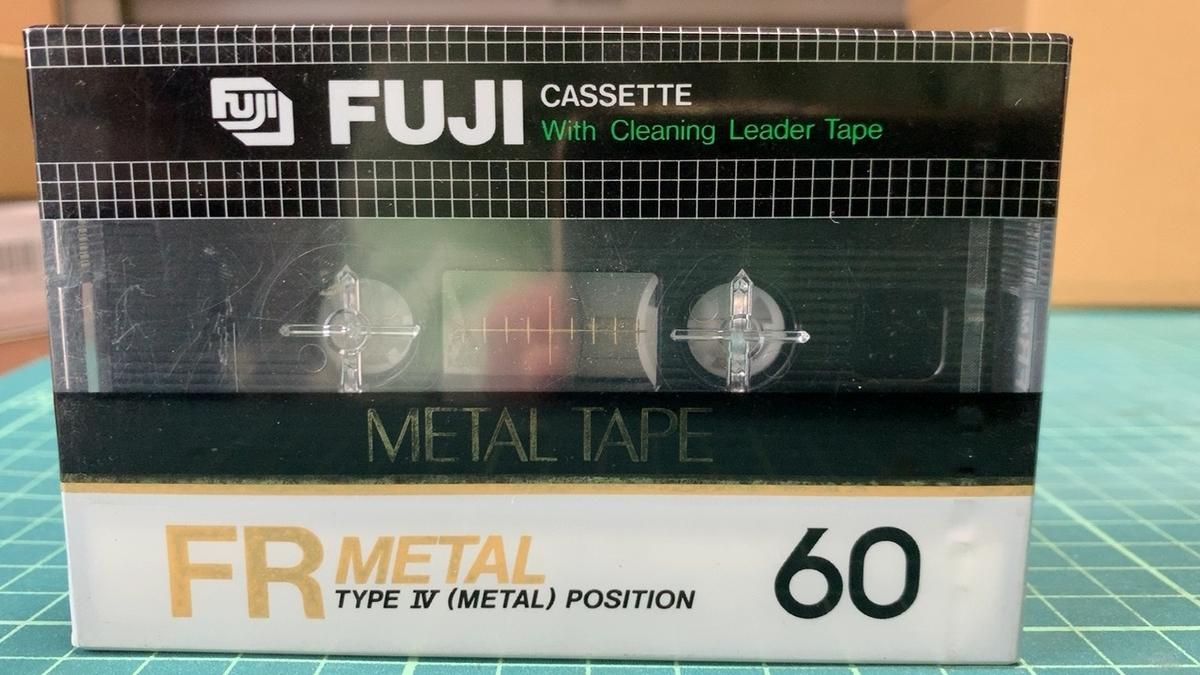 FUJI FR-METAL