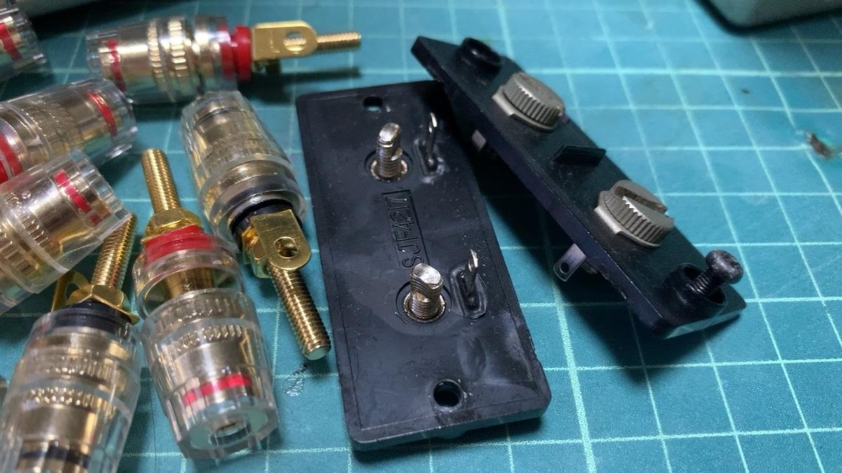 Technics SB-F2