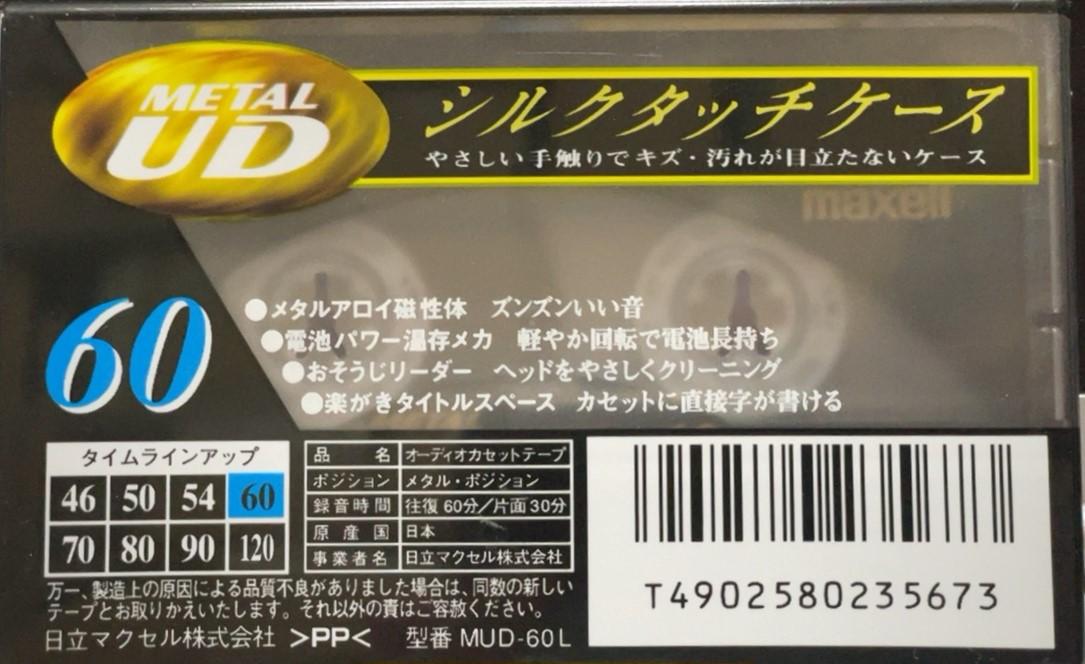 f:id:limited_JunkRoom:20201109102213j:plain
