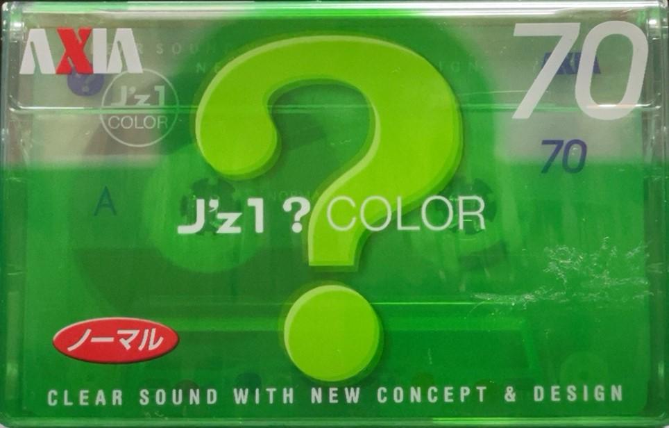f:id:limited_JunkRoom:20201129160230j:plain