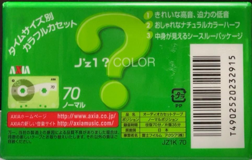 f:id:limited_JunkRoom:20201129160354j:plain