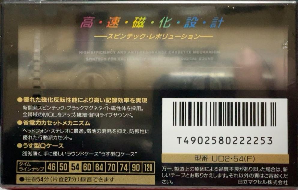 f:id:limited_JunkRoom:20201129160507j:plain
