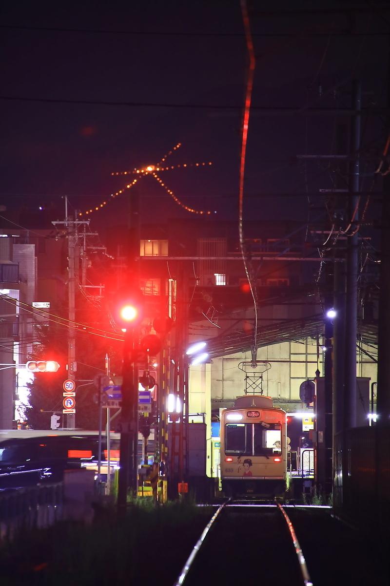京福電鉄 北野白梅町駅