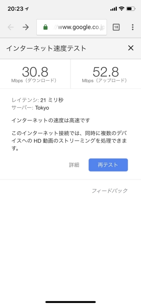 f:id:limited_time:20180606223712j:plain