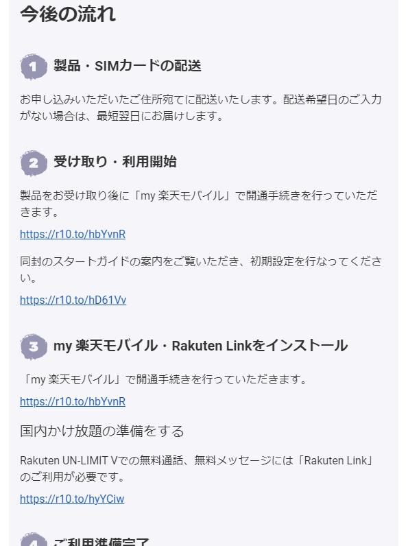 f:id:limited_time:20210305211400j:plain