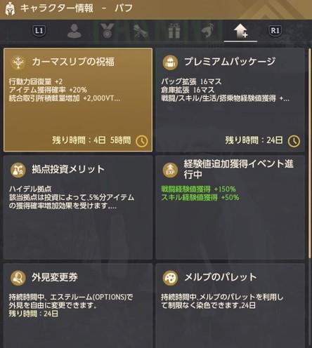 f:id:limitproduction:20210802140247j:plain