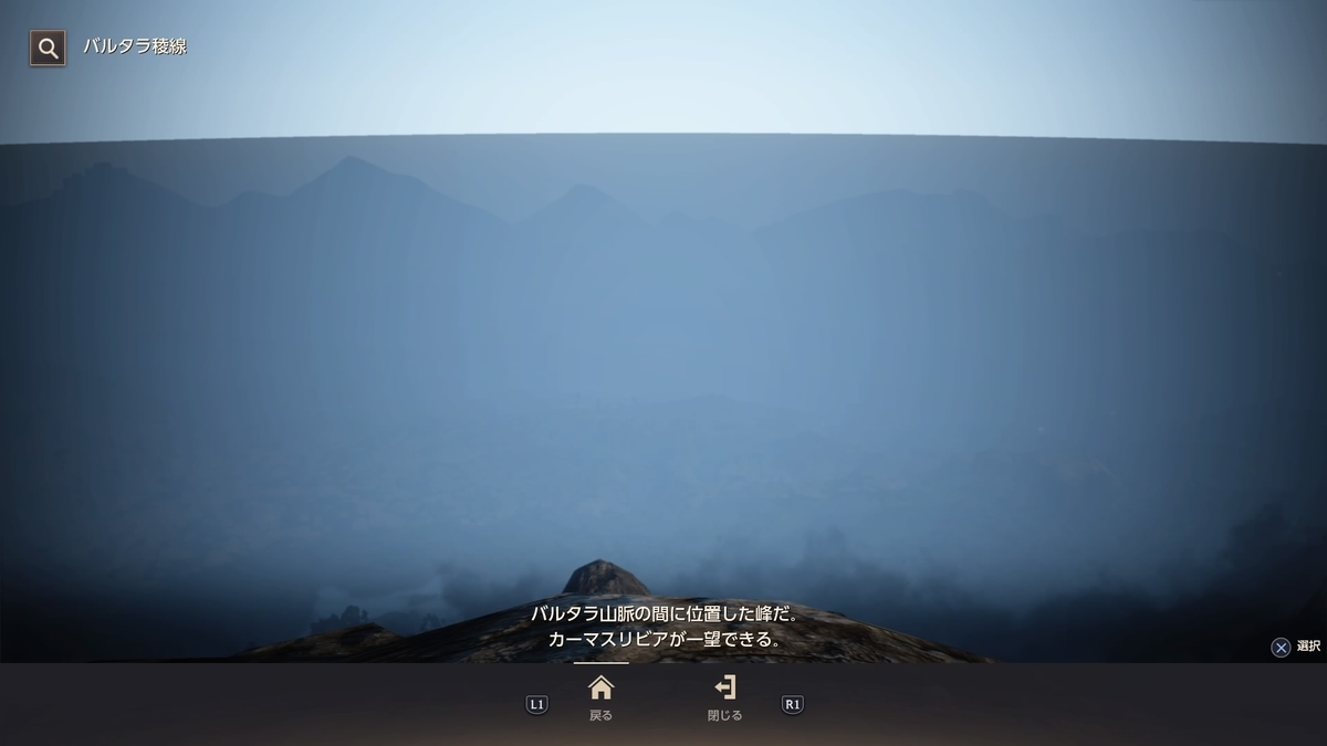 f:id:limitproduction:20210921130122j:plain