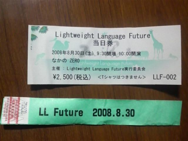 f:id:limitusus:20080830224003j:image