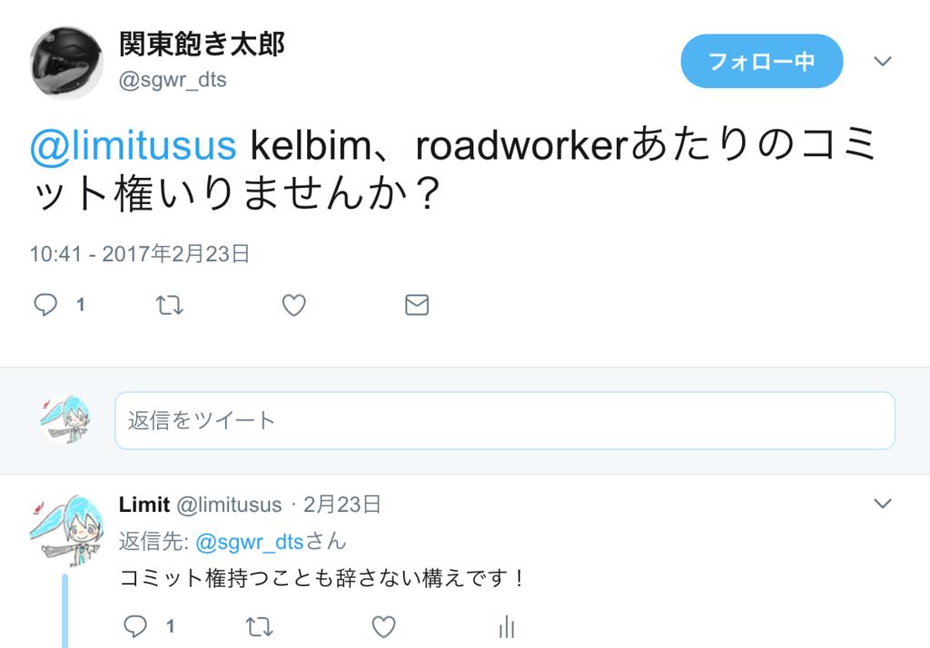 f:id:limitusus:20171229222331p:plain