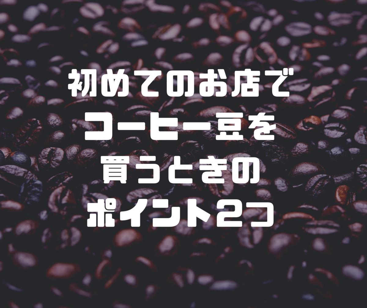f:id:lin_a_co:20190728163740p:plain