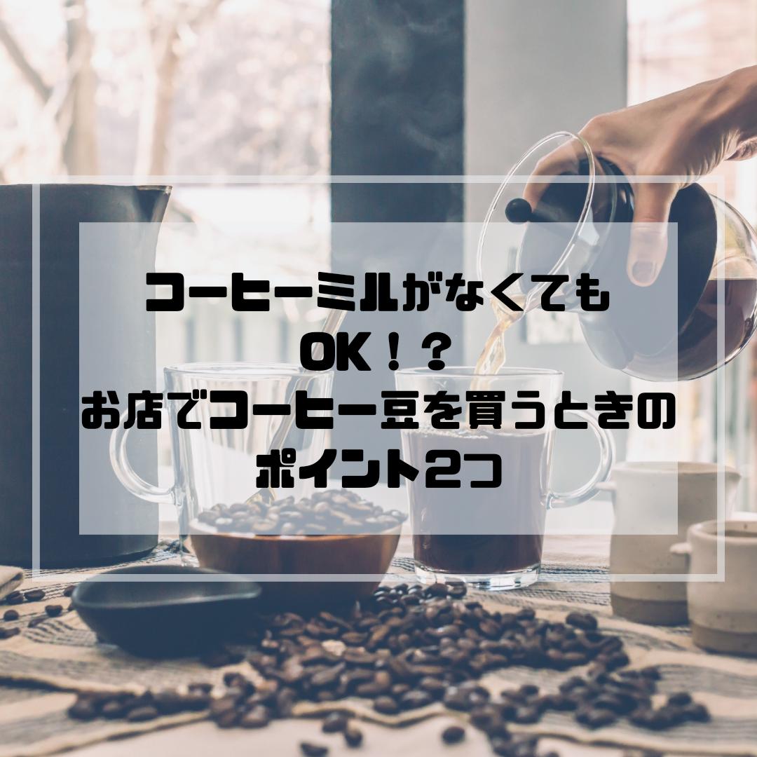 f:id:lin_a_co:20190801220015p:plain